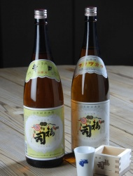 Sake Japan