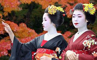 Kyoto Geisha Walk