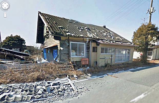 Cool Google Street View Photos