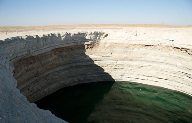 Darvaza Water Crater