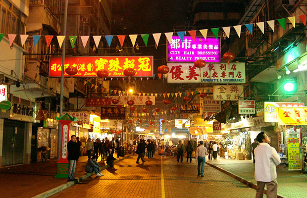Hong Kong Temple Street
