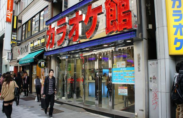 karaoke kan, shibuya, tokyo, japan