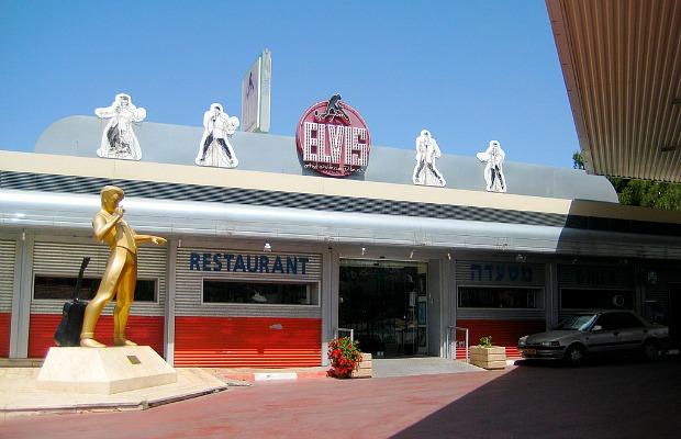 Elvis Diner Jerusalem