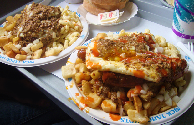 garbage plate - david romaine - 620
