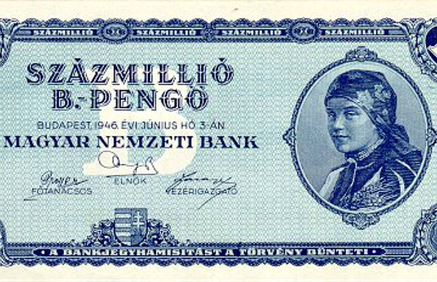 100 Million Billion Pengo Hungary Pengo bank note