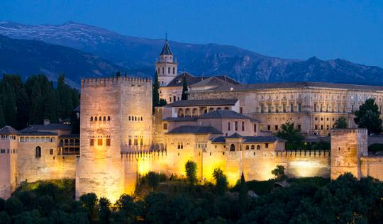 The Alhambra Palace: Granada, Spain