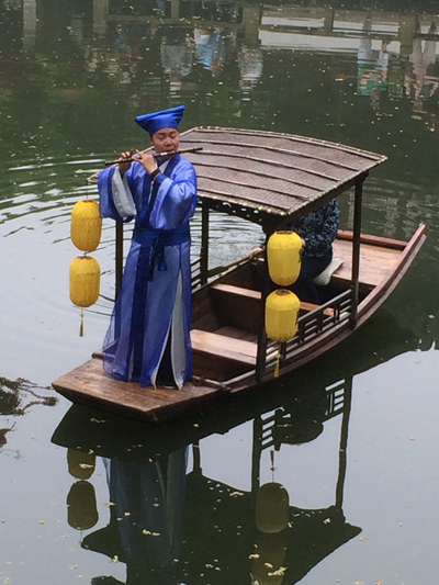 Performance at Lingering Garden, Suzhou, China