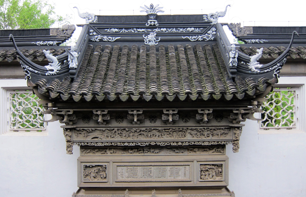 Building of Carvings, or Engraving Building or Chunzai Tower, in Dongshan, Suzhou, China
