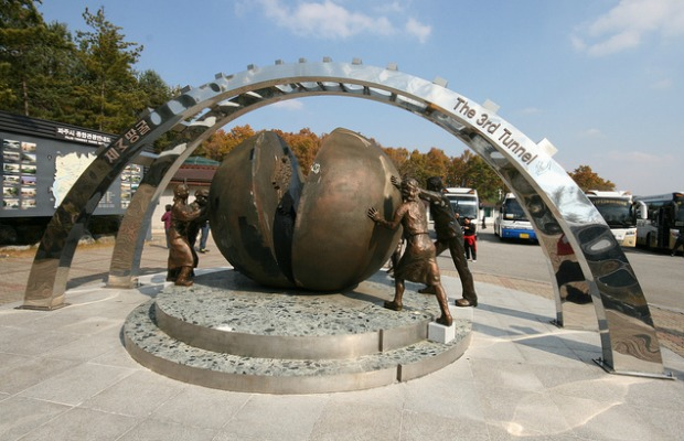 Third Tunnel of Aggression monument in South Korea