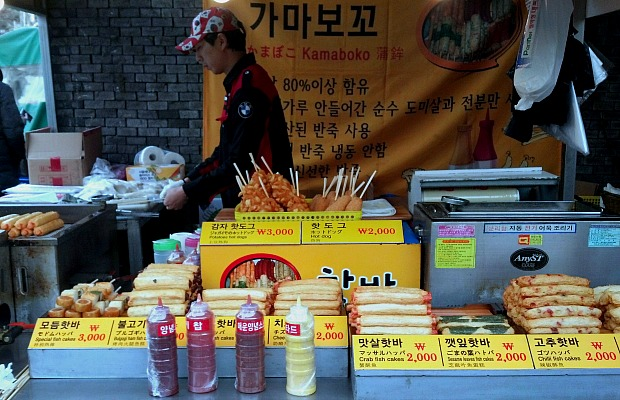skewered meat and fish cakes - Seoul street Food